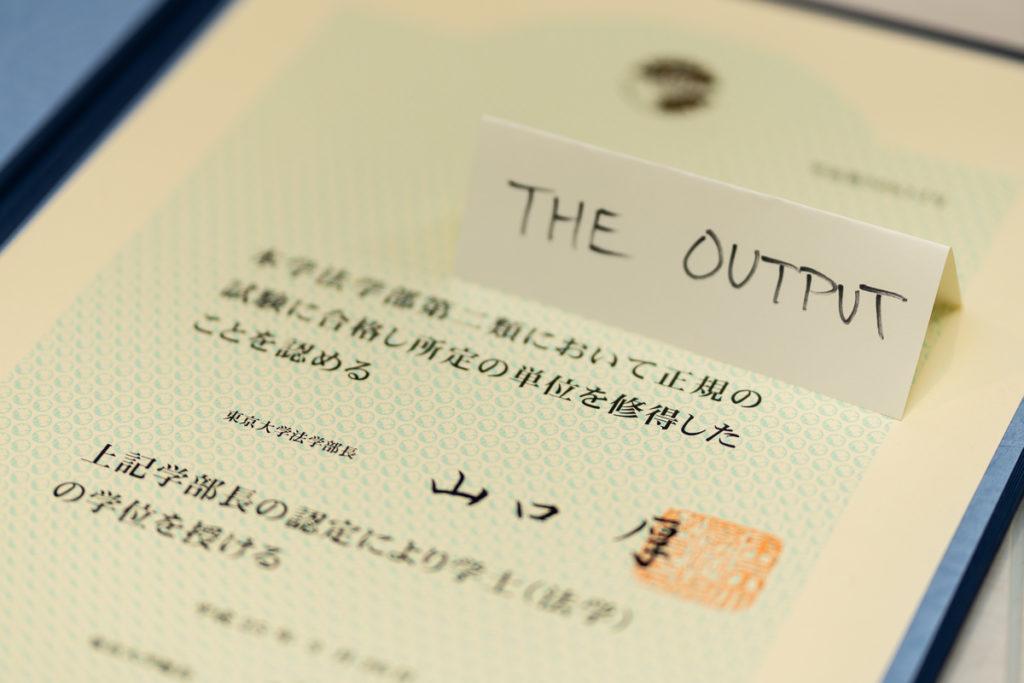 東京大学 学位記