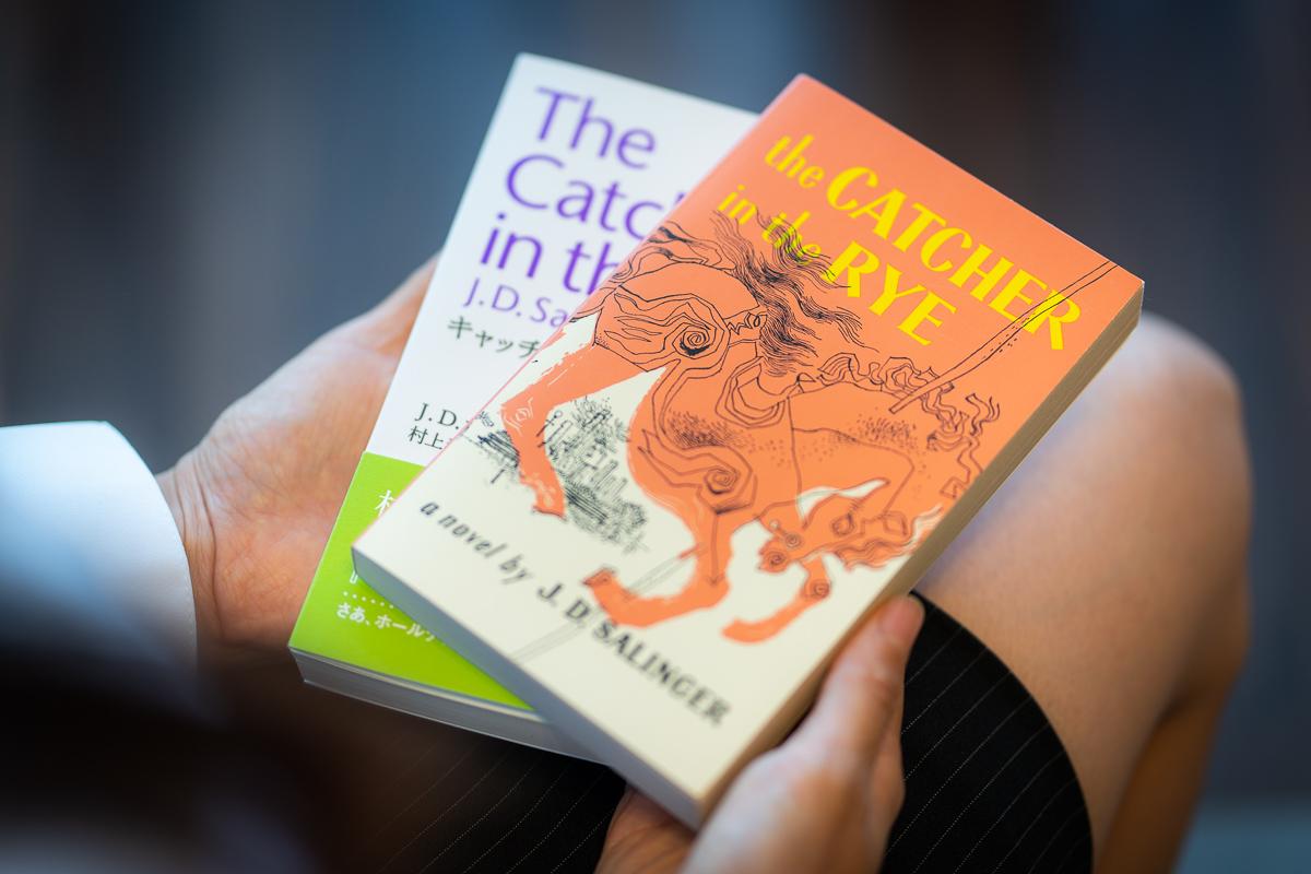 「キャッチャー・イン・ザ・ライ」は共感、同情、軽蔑の奇妙なミックス